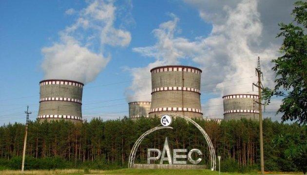 МАГАТЕ провело неоголошену інспекцію на Рівненській АЕС