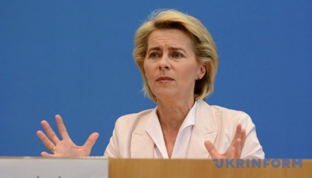 Німеччина запропонує Іраку нові форми підтримки