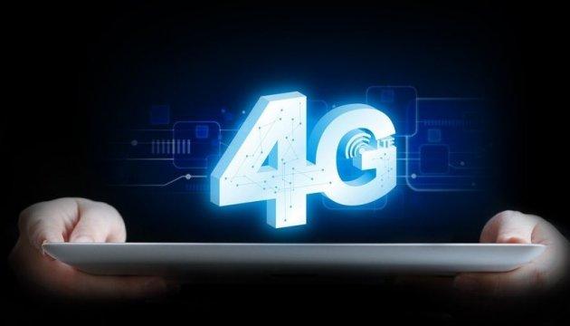 Нацкомісія допустила «велику трійку» мобільних операторів до тендеру 4G
