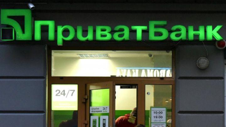Національний банк України погодив чеха Петра Крумханзла на посаду голови правління «ПриватБанку»