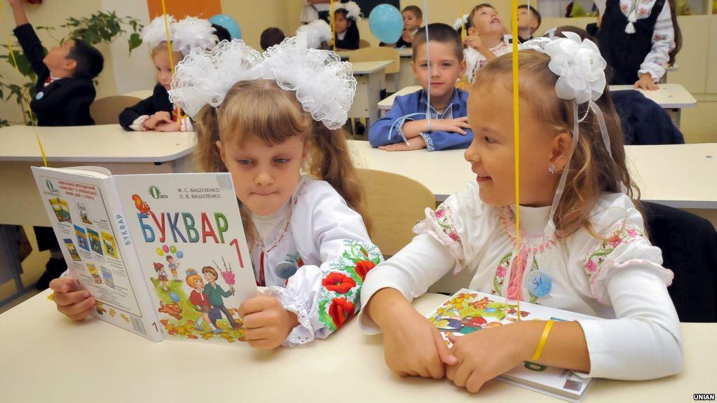 Уряд схвалив стандарт навчання для початкової школи