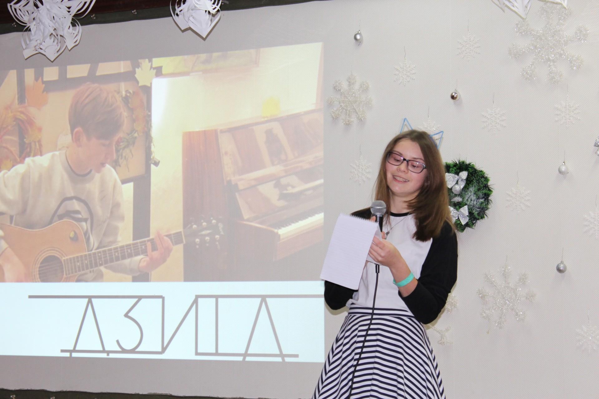 У Луцьку – літературно-акустичний вечір «Дзиґа»