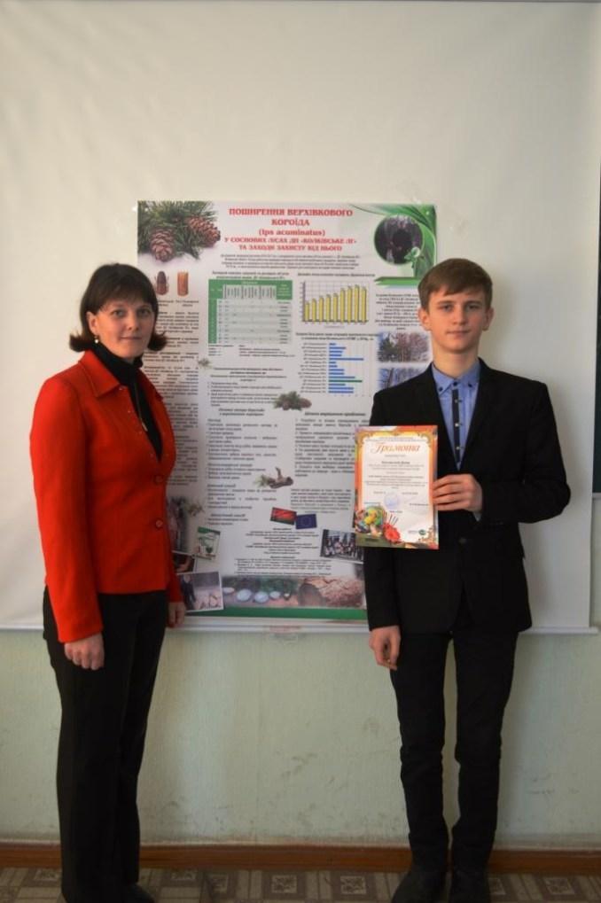 Школяр з Волині пареміг на всеукраїнському конкурсі екологічних проектів