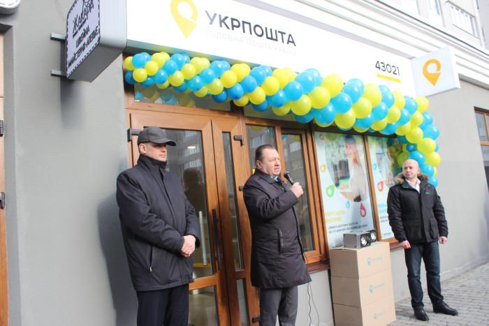 У Луцьку відкрили нове поштове відділення. ФОТО