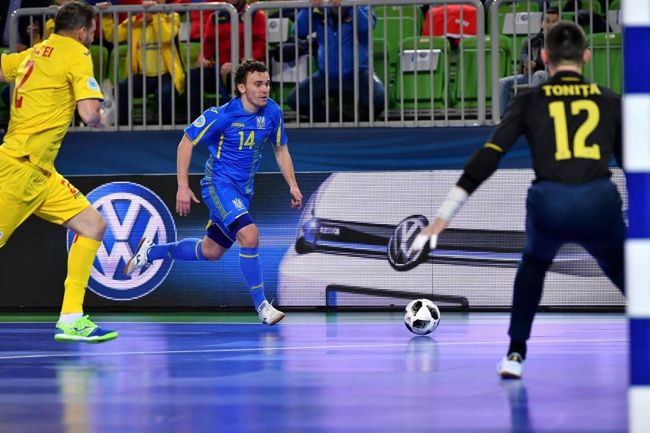 Збірна України з футзалу перемогла у першому матчі Євро-2018