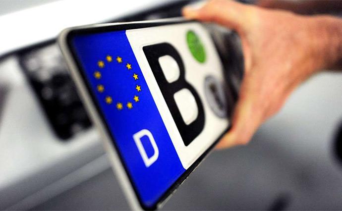 В уряді пропонують молдовський варіант легалізації єврономерів