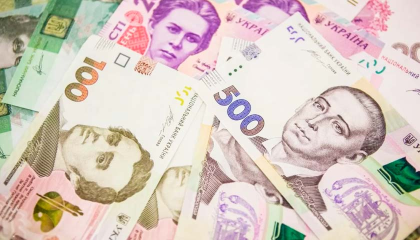 На Волині за півроку до місцевих бюджетів надійшло 50 мільйонів гривень податку на нерухоме майно