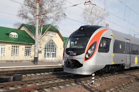 «ПриватБанк» відкрив продаж залізничних квитків з гарантованим поверненням