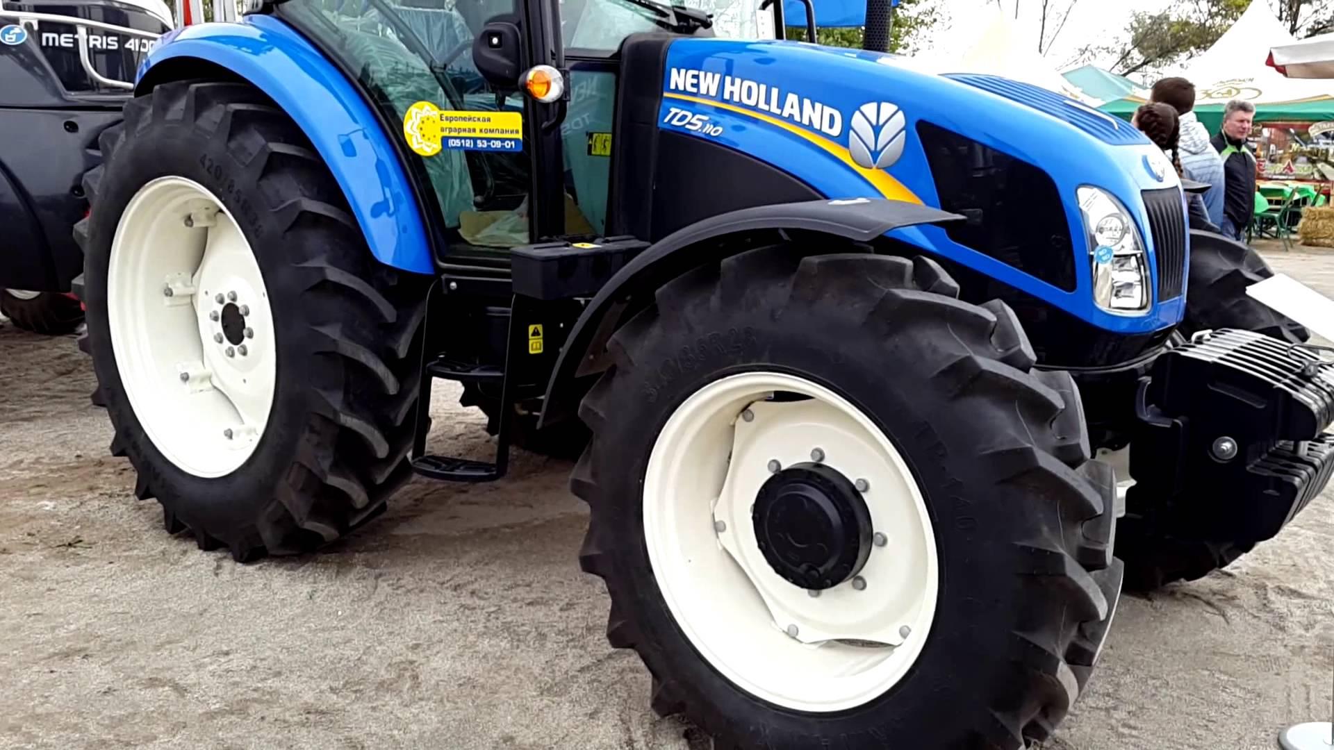 У Луцьку комунальне підприємство оголосило про купівлю трактора за 1,4 мільйона гривень