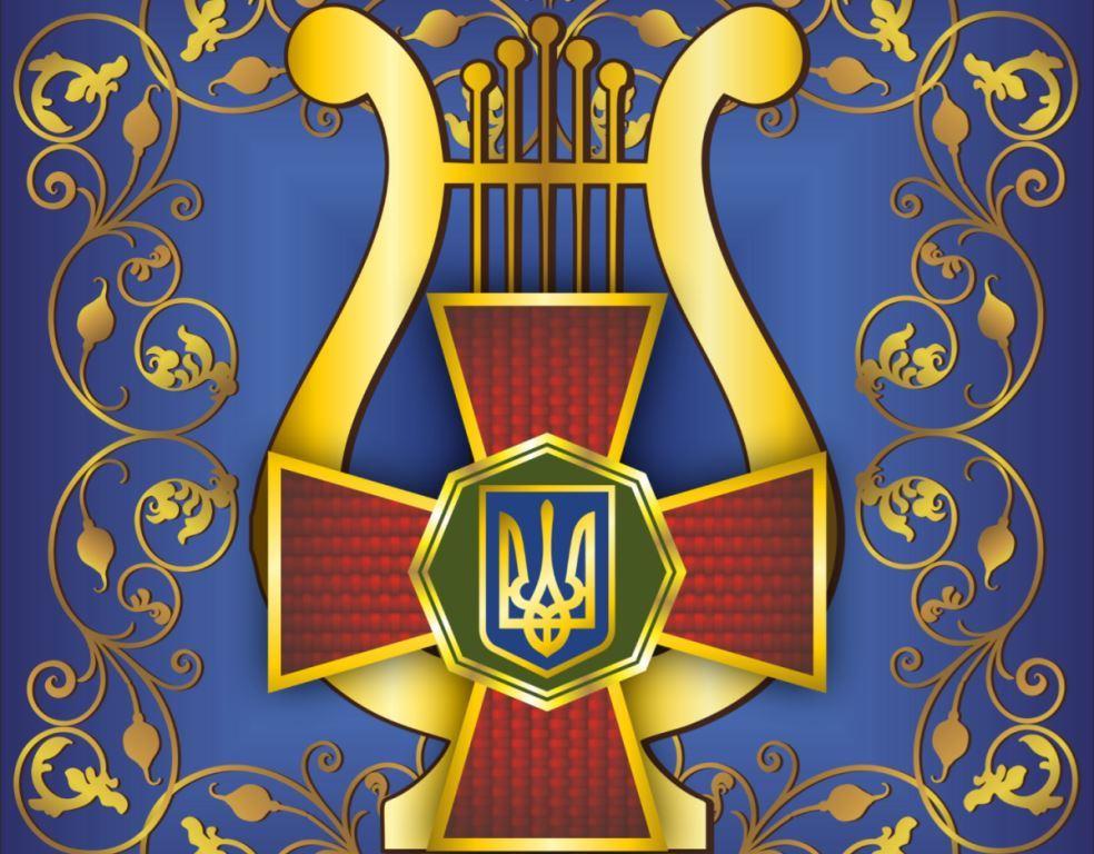 У Луцьку – концерт Академічного ансамблю пісні і танцю Національної гвардії України