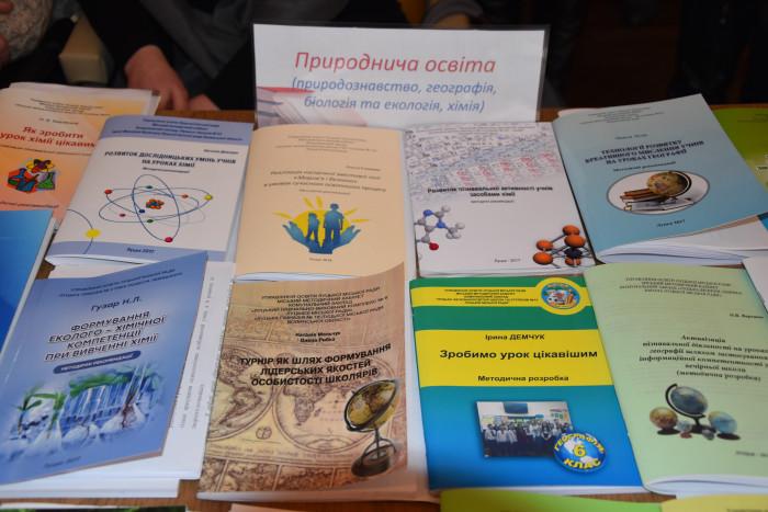 Відкрили виставку «Творчі сходинки педагогів Луцька». ФОТО