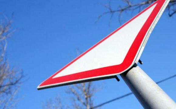 У Луцьку планують витратити 800 тисяч гривень на дорожні знаки