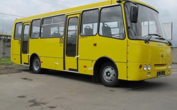 У Луцьку маршрутку пасажири не бачили тиждень