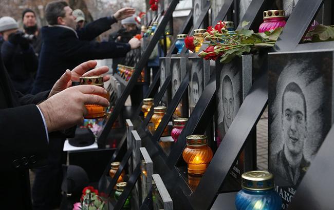 Родичам загиблих на Майдані призначатимуть дострокові пенсії за віком