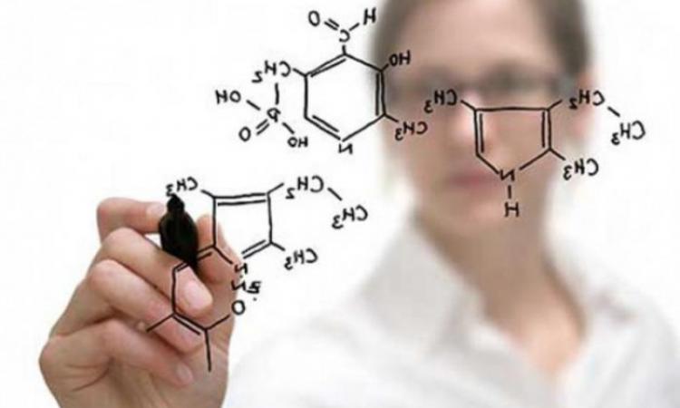 Відомі лучанки в науці