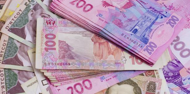 Платники податків Волині спрямували до держбюджету на чверть більше податкових платежів