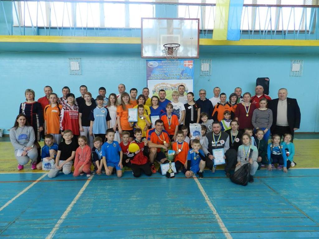 У Нововолинську на обласному фестивалі змагалися спортивні сім'ї. ФОТО
