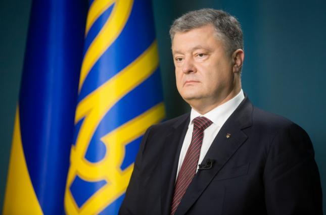 Президент представить нового очільника Волинської ОДА