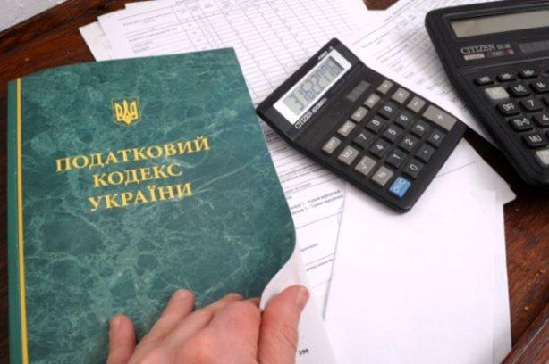 Нардепи пропонують скасувати третю групу «спрощенців» і знизити ставку ПДВ до 16 %
