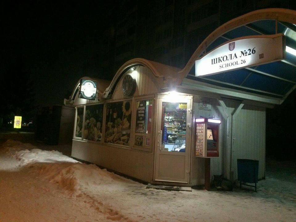 У Луцьку покарали продавців «нічного» алкоголю. ФОТО