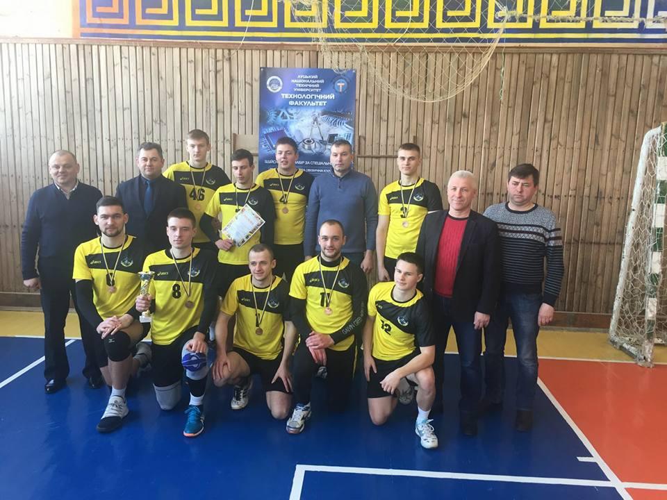 У Луцькому НТУ визначили переможців волейбольного турніру «Lutsk Volley»