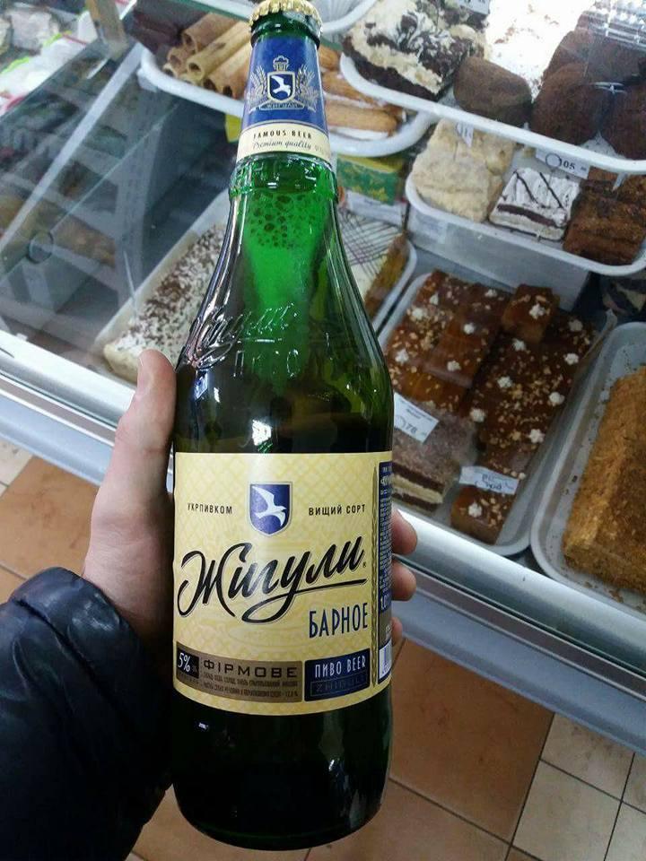 У Луцьку покарали продавців «нічного» алкоголю