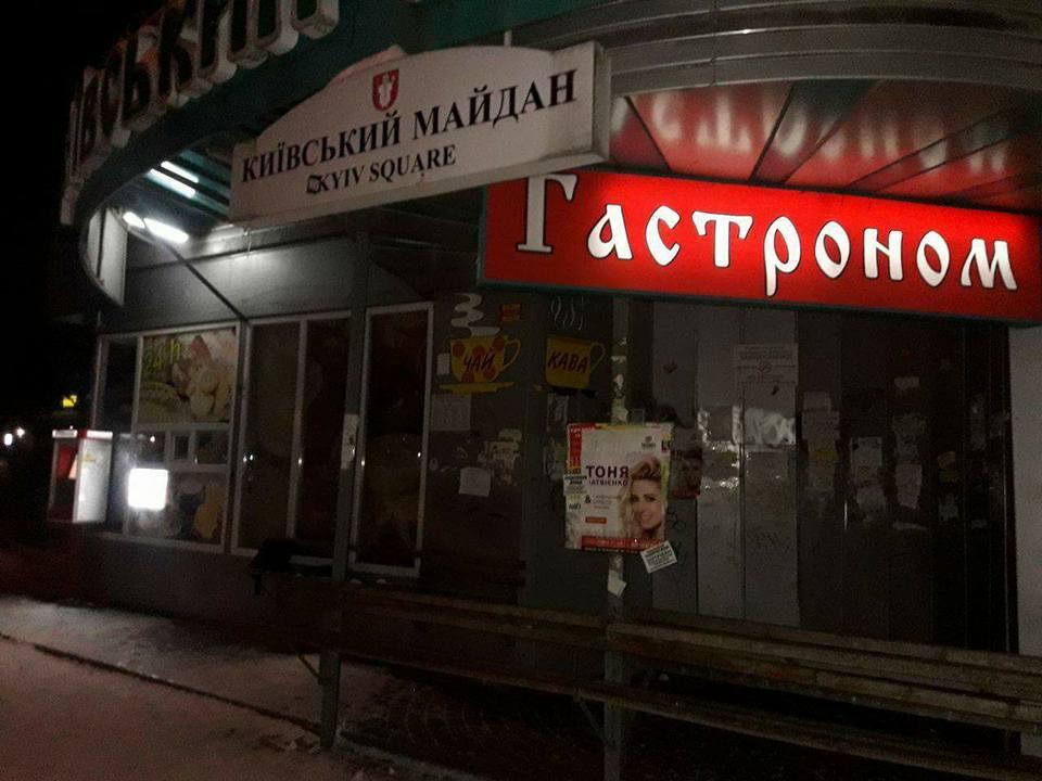 У Луцьку ще два магазини покарали за продаж алкоголю після 22:00