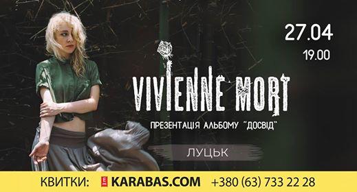 У Луцьку відбудеться концерт «Vivienne Mort»