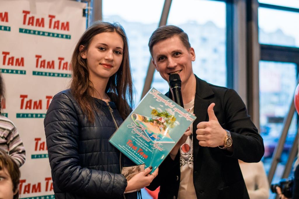 Луцький гіпермаркет розіграв тур-сюрприз. ФОТО