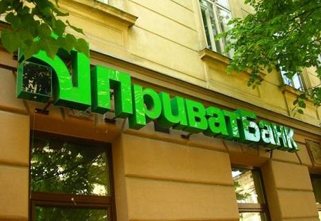 Нацбанк назвав три найважливіших банки країни
