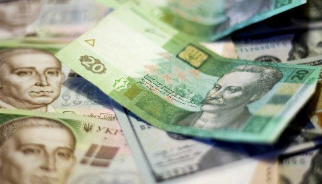 Нацбанк зміцнив офіційний курс гривні до 26,48