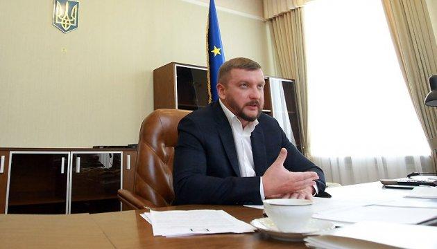 Керівника виконавчої служби Волині звільнили за неефективне стягнення аліментів