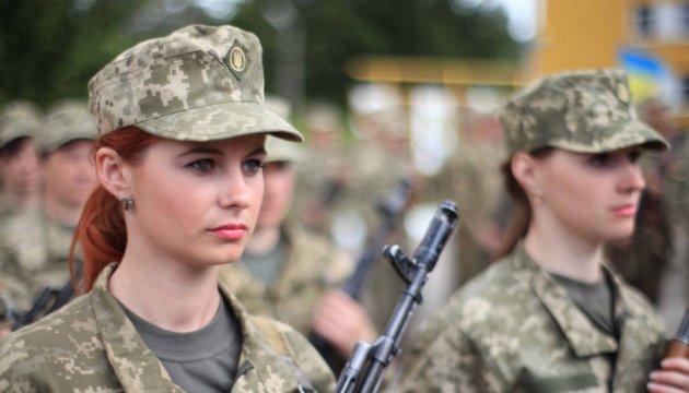 У Збройних силах служать 70 жінок-полковників