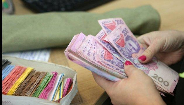 В Україні запустять систему автоматичного арешту рахунків боржників