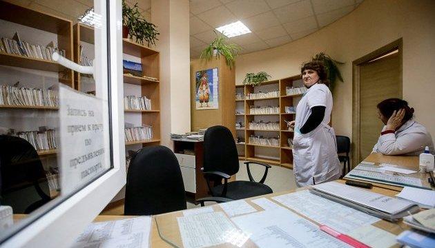 МОЗ скасувало талони на прийом до лікаря і медкарти студентів