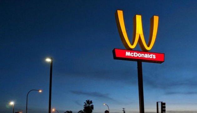 «McDonald's» вперше змінив логотип на честь жінок до 8 березня