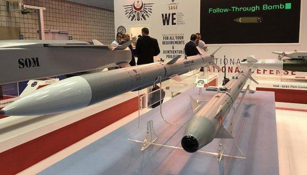 Туреччина вперше випробувала власні балістичні ракети
