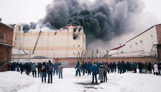 Пожежа в Кемерові: кількість потерпілих зросла до 79