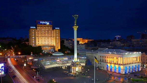 Україна увійшла у трійку найдешевших для життя країн