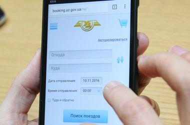 Українці все частіше купують квитки смартфонами