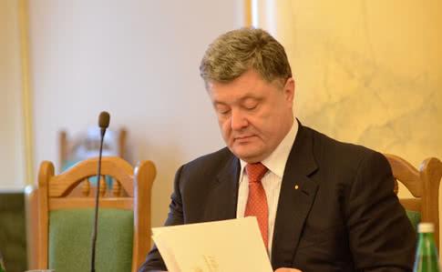 Порошенко запропонував Раді змінити закон про громадянство