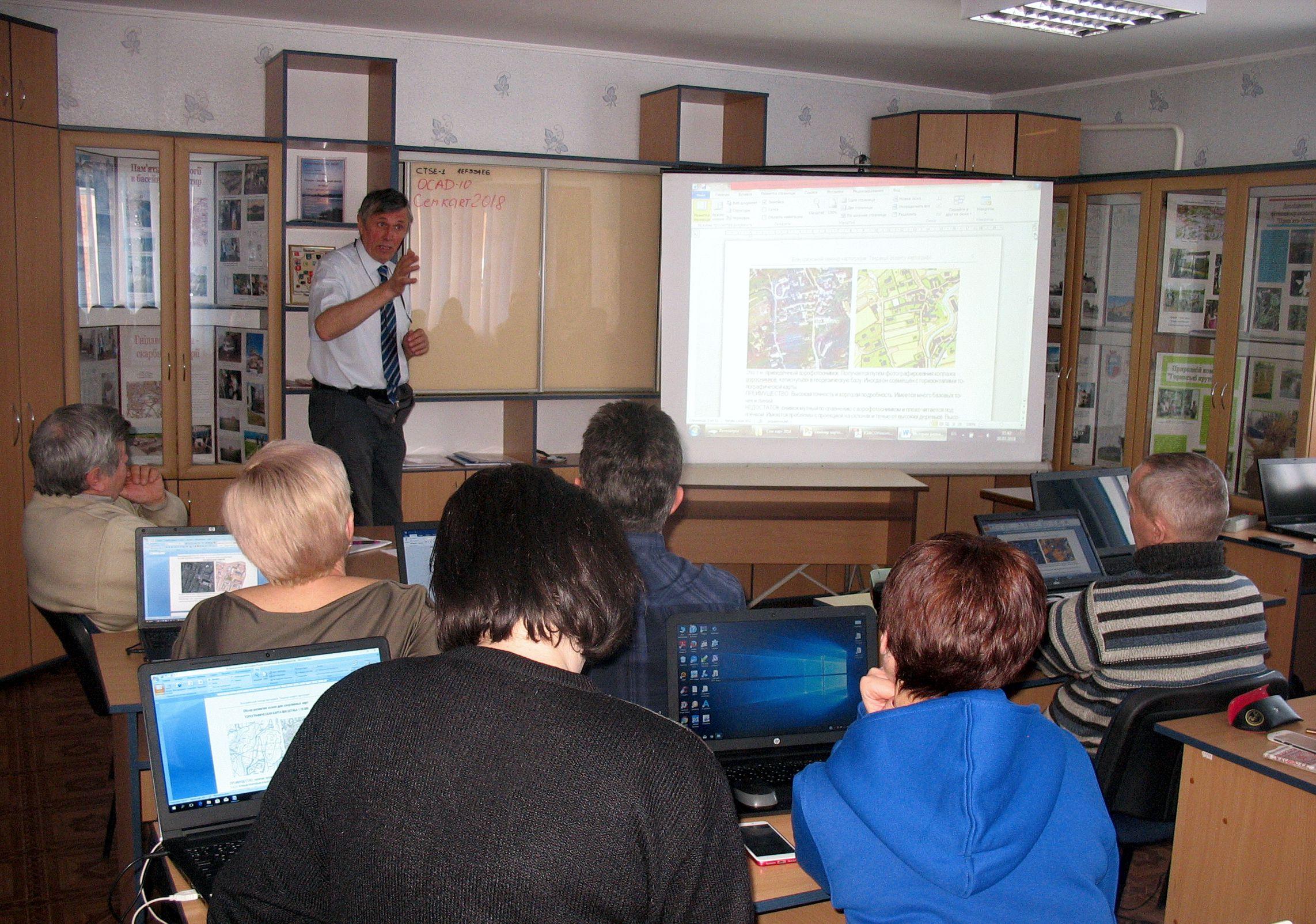 У Волинському Центрі туризму зібралися картографи на Всеукраїнський семінар. ФОТО
