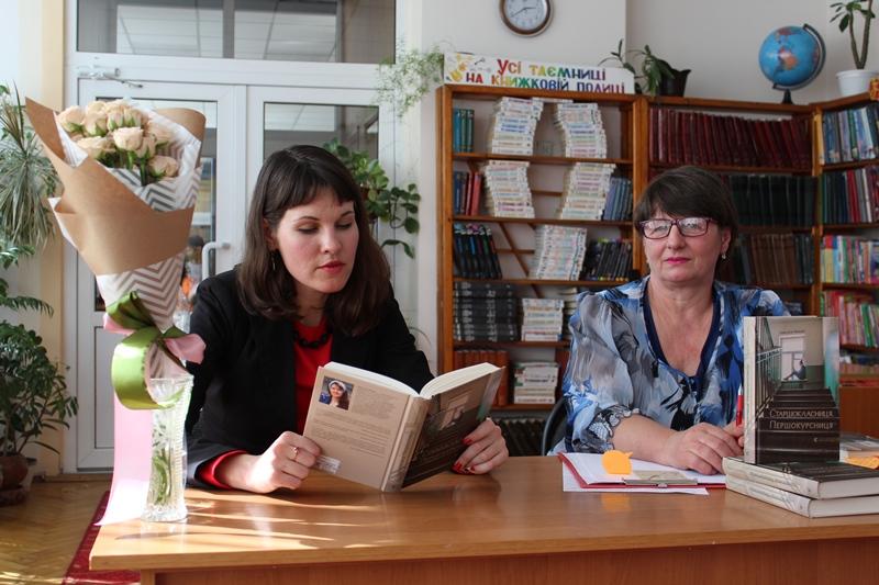 У Луцьку презентували книгу про дорослішання у 2000-х. ФОТО