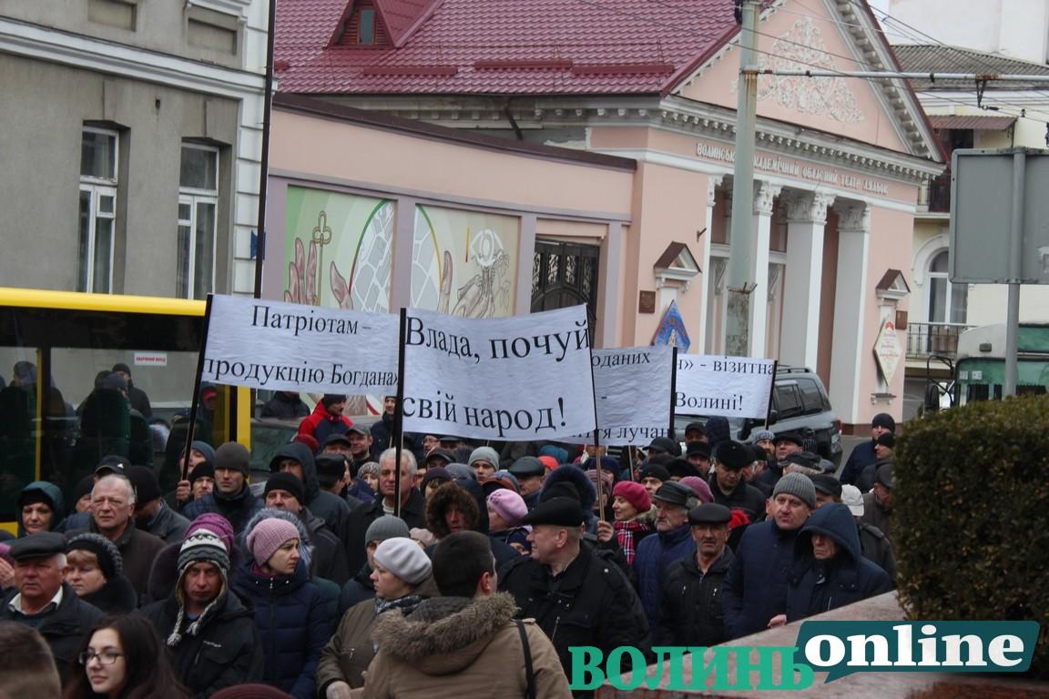 У Луцьку – мітинг працівників «Богдан Моторс». ВІДЕО