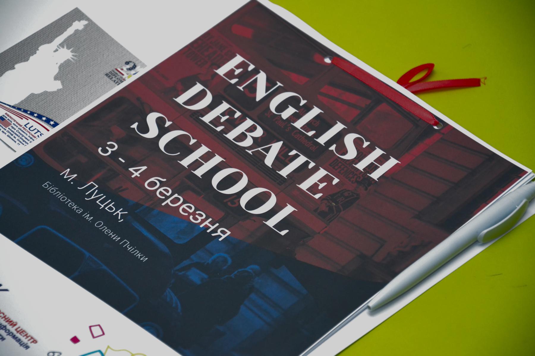 У Луцьку провели англомовну дебатну школу. ФОТО