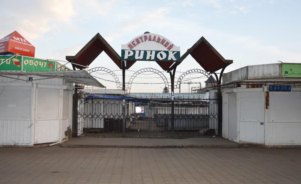 У Луцьку шукатимуть перспективи впорядкування роботи Старого ринку