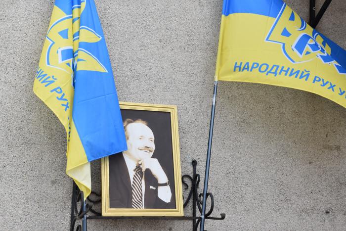 Лучани вшанували пам'ять В'ячеслава Чорновола. ФОТО