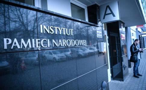 У Польщі подали першу скаргу за порушення закону про Інститут нацпам'яті