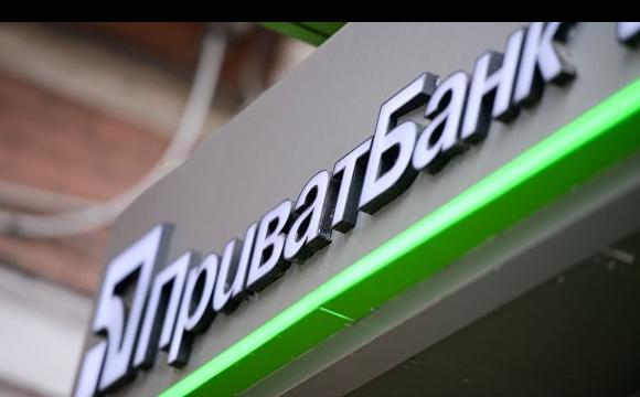Підприємці зможуть отримати в «ПриватБанку» до мільйона гривень кредиту