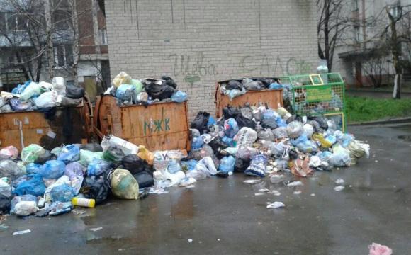 Луцькрада розірвала договір з «М.Ж.К.» на вивезення сміття